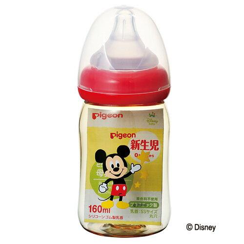 ピジョン 母乳実感哺乳びん プラスチック製 160ml (ミッキー柄) x40個 Pigeon Nursing bottle 4902508003476:イーワールドマーケット雑貨&食材