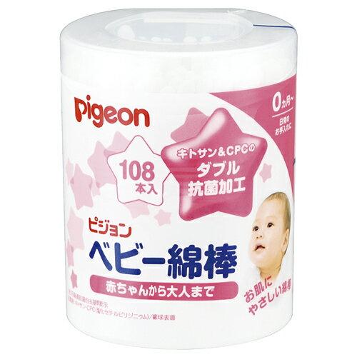 ピジョン ベビー綿棒 108本入x80個セット Pigeon Baby cotton swab 4902508100182