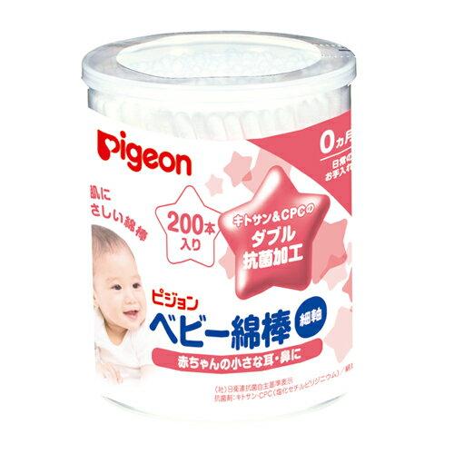 ピジョン ベビー綿棒(細軸)200本入x80個セット Pigeon Baby cotton swab 4902508101219