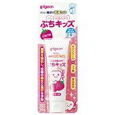 ピジョン ジェル状歯みがき ぷちキッズ いちご味 50gx60個セット Pigeon Baby toothpaste 4902508103893