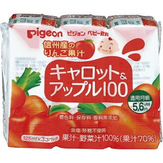 鴿子紙包喝胡蘿蔔 & 蘋果 100 125mlx3 線性 x 16 片集的鴿嬰兒膽囊 & 蘋果汁 4902508135139