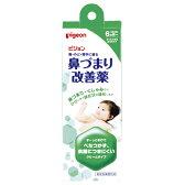 ピジョン 鼻づまり改善薬 50gx30個 Pigeon Nose Cream 4902508211116