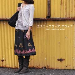 インド綿 薔薇の巻きスカート エスニックローズ ブラック ひざ丈ラップスカート アジアン エスニック スカート アジアンファッション【RCP】