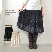 ネコポス アジアン エスニック スカート ファッション