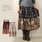 ネコポス アジアン エスニック スカート アントワネット ファッション
