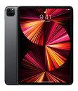 Apple iPadPro 11インチ 第3世代 128GB Wifiモデル MHQR3J/A
