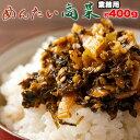 明太子 料理