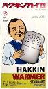 【送料無料】(まとめ) サンワサプライ やわらかスリムケーブル(白) TEL-S2-20N2 【×3セット】 生活用品・インテリア・雑貨 日用雑貨 ケーブル・コード・プラグ・モジュラー レビュー投稿で次回使える2000円クーポン全員にプレゼント