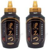 沖縄県産黒糖入り 黒蜜 1000g 大容量1kg 2個セット 送料無料