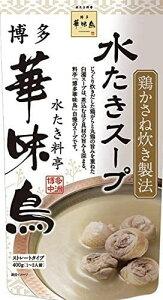 博多華味鳥 水炊きスープ 400g 水たき鍋つゆ 鶏出汁 はなみどり トリゼンフーズ 送料無料 条件一切なし