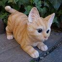 猫の置物 とび猫(茶トラ) キャット ガーデンオブジェ CAT 126...