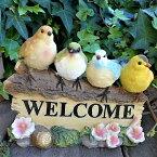 森の仲間たちバード4羽セットウェルカムN13227小鳥とりトリオーナメントガーデンオブジェ4羽の話Dガーデニング置物インテリアリアルディスプレィ