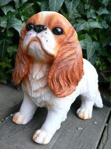 犬の置物 キャバリエ 9279h おまけ付 ガーデン オーナメント オブジェ 陶器[わくわくガーデン]