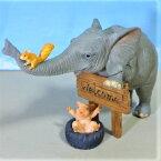 ぞうの置物ウエルカムゾウさんぶたさん2品セット20DG42914294象エレファント動物置物玄関オブジェガーデンオーナメントガーデニングガーデンオブジェアニマルリアル庭