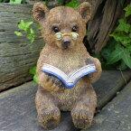 クマの置物くまの読書3877-00熊オーナメントオーナメントオブジェガーデンガーデニングマスコット庭動物置物リアルデスプレィ小物
