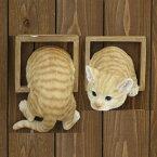 猫の置物茶トラ猫トンネルY120QYキャットガーデンオブジェCAT動物オーナメントネコ雑貨ガーデンオブジェガーデニングインテリアマスコットアニマルリアルディスプレィねこグッズ