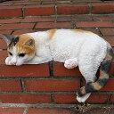 猫の置物 まった〜り三毛猫 MK79QY キャット ガーデン