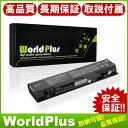 楽天互換 新品 WorldPlus バッテリー DELL デル Studio 15 1535 1536 1537 1555 1557 1558 PP33L PP39L 対応