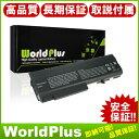 楽天互換新品 HP エイチピー ProBook 6445b 6450b 6540b 6545b 6550b 6555b EliteBook 6930p 8440p 8440w 対応 WorldPlus バッテリー