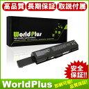 楽天互換 新品 TOSHIBA Dynabook T30 T31 T40 T41 T42 T43 対応 9セル WorldPlus バッテリー