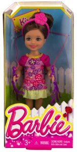 Kira w/ Jump Rope: Barbie(バービー) Chelsea & Friends Summer Dreamhouse Collection ~5.5