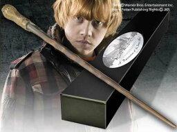ハリーポッター 1/1スケール魔法の杖レプリカ ロン・ウィーズリー専用 ver.2