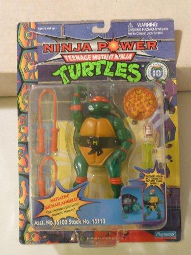 Ninja Power Teenage Mutant Ninja Turtles ミュータント ニンジャ タートルズ Mutatin