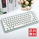 【送料無料】ブルートゥースキーボード 3色 タイプライター