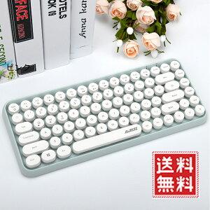 キーボード 可愛い これは可愛い!!キーボードキーや電子部品を使ったロボットストラップ