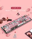 【6月1日 入荷】有線キーボード かわいいキーボード おしゃ