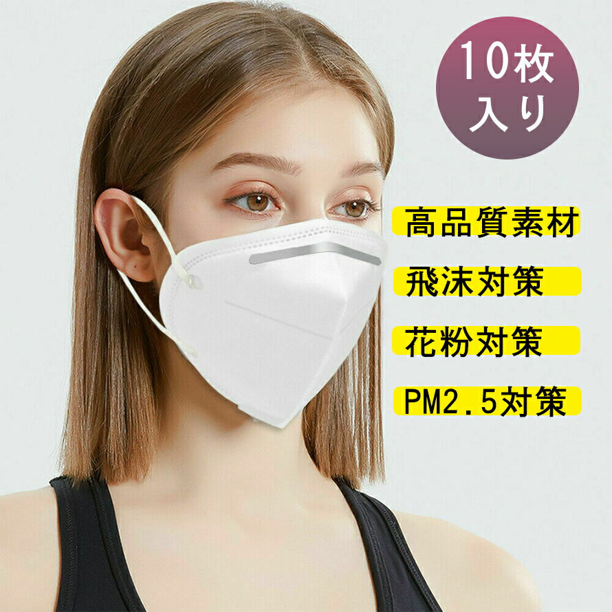 マスク 転売 楽天 【安いマスク】ドラッグストアより安く箱買いもできる楽天市場の商品を紹介|暮らしの情報局