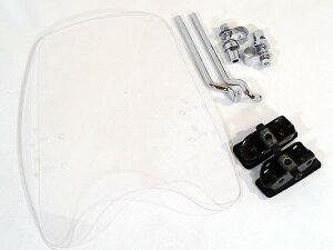 gn125 ■レビューを書いて送料無料■ 汎用 スクリーン シールド 風防 バイク用 クリア スモーク...