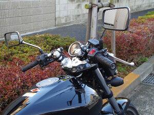 バイクのハンドルの常識を変え...