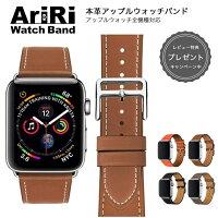 アップルウォッチ バンド アップルウォッチバンド アップルウォッチ バンド レディース メンズ 革 38mm 40mm 42mm 44mm レザーバンド apple watch band アップルウォッチ6 アップルウォッチ5 アップルウォッチ SE アップルウォッチ4