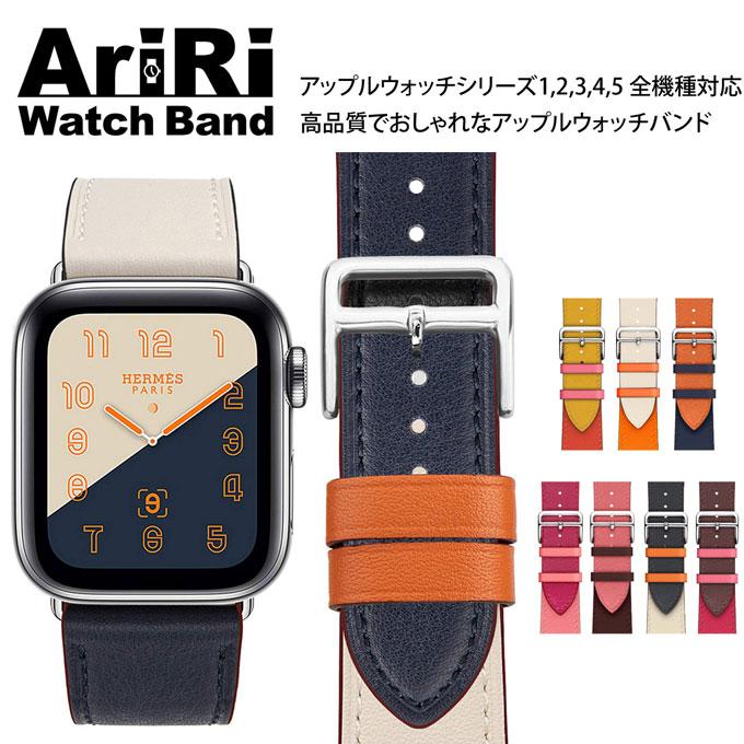 HERMES 42mm Belt apple watch series5 series4 ser...