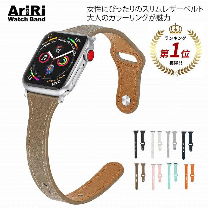 HERMES 42mm Belt apple watch 6 SE 5 4 3 2 1 38mm...