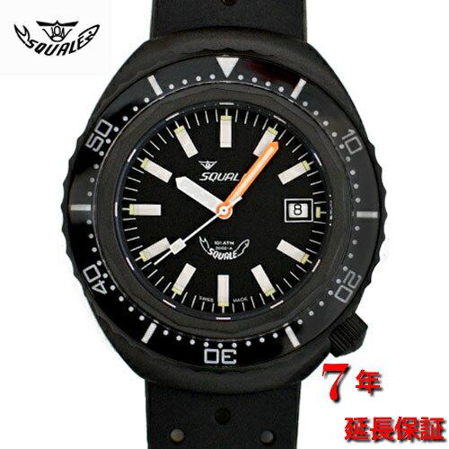 腕時計, メンズ腕時計 Squale2002-ATMOS Blackout