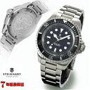 スタインハート/Steinhart/腕時計/オーシャン/Ocean 44 Ceramic/ダイバーズウォッチ/メンズ/スイスメイド