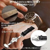 時計ベルト時計バンド時計ベルト18mm時計ベルト19mm時計ベルト20mm