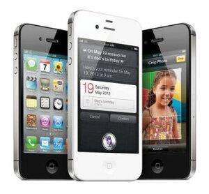SIM加工キット付き!【2sp_120924_yellow】新製品【税込!送料無料!】iPhone4s Apple 正規品...