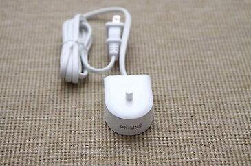 メーカー純正部品 Philips ソニッケアー シリーズ 超音波電動歯ブラシ用充電器 メーカー純正品  HX6100