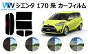 100系ハイエースワゴン エンブレムが『トヨタ』マーク 高品質、高精度、高透明カット済みカーフィルム(ウィンコススタンダード) H5.8〜16.8