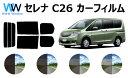 セレナワゴン 5ドア (C26/FNC26/HFC26/ NC26/FC26/ HC26) カ...