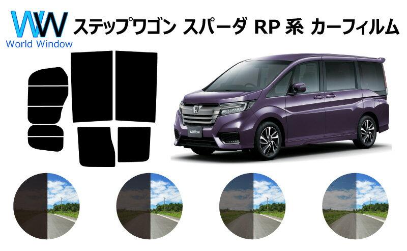 日除け用品, カーフィルム  RP3 UV (99) ( )