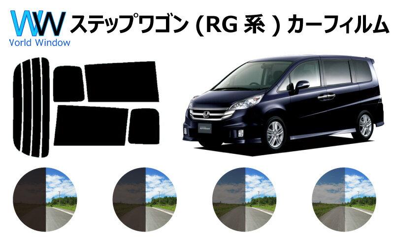 日除け用品, カーフィルム  RG UV (99) ( )