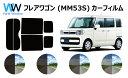 マツダ フレアワゴン カスタムスタイル ターボ (MM53S) カッ...