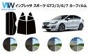 インプレッサ スポーツ GT7 2.0i-Sアイサイト カット済みカー...