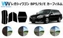レガシィワゴン カット済みカーフィルム BP# (BP5/BP9/BPE)...