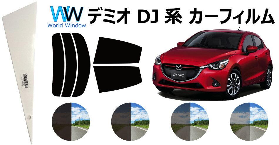 日除け用品, カーフィルム 66mm DJ5FS DJ5AS DJ3FS DJ3AS UV (99) ( )