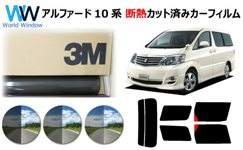 日除け用品, カーフィルム  3M () IR 05 20 35 PLUS 10